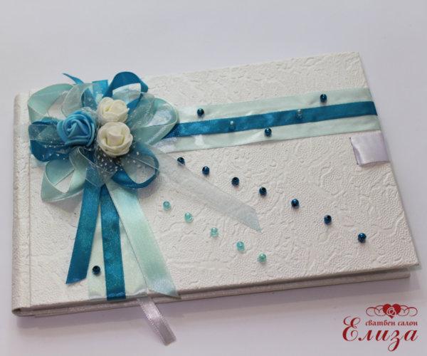 Сватбена книга за пожелания в бяло и синьо B7